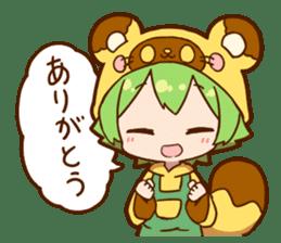 YUZUHA chan BOTAN kun Sticker sticker #14845099