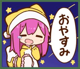 YUZUHA chan BOTAN kun Sticker sticker #14845106