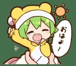 YUZUHA chan BOTAN kun Sticker sticker #14845107