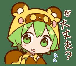 YUZUHA chan BOTAN kun Sticker sticker #14845109