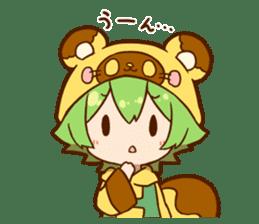 YUZUHA chan BOTAN kun Sticker sticker #14845115