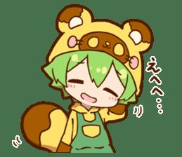 YUZUHA chan BOTAN kun Sticker sticker #14845117