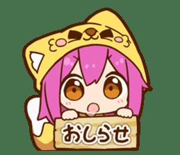 YUZUHA chan BOTAN kun Sticker sticker #14845118