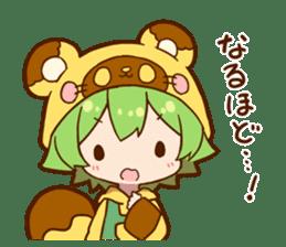 YUZUHA chan BOTAN kun Sticker sticker #14845119