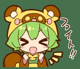 YUZUHA chan BOTAN kun Sticker sticker #14845121