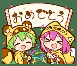 YUZUHA chan BOTAN kun Sticker sticker #14845125