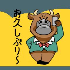 荒ぶる牛の霊
