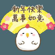 สติ๊กเกอร์ไลน์ Happy chicken animation (TW)