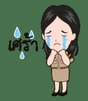 funny teacher (animation) sticker #14858049