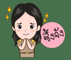 funny teacher (animation) sticker #14858051