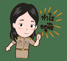 funny teacher (animation) sticker #14858052