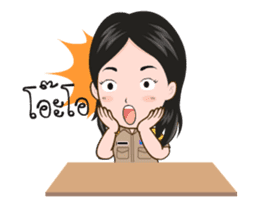 funny teacher (animation) sticker #14858055