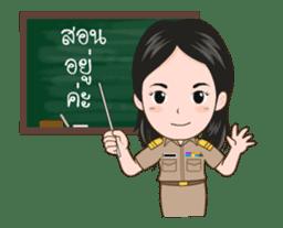 funny teacher (animation) sticker #14858058