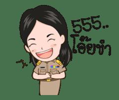 funny teacher (animation) sticker #14858061