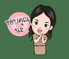 funny teacher (animation) sticker #14858062
