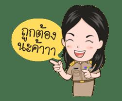 funny teacher (animation) sticker #14858063