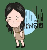 funny teacher (animation) sticker #14858065