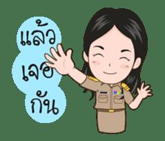 funny teacher (animation) sticker #14858066