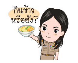 funny teacher (animation) sticker #14858067