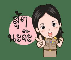 funny teacher (animation) sticker #14858068