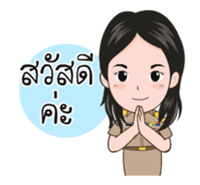 funny teacher (animation) sticker #14858069