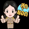 funny teacher (animation)