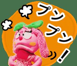 Puppet of Catherine sticker #14868692
