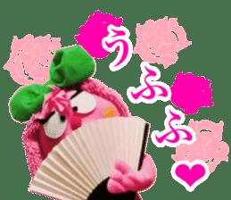 Puppet of Catherine sticker #14868700