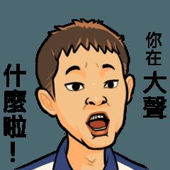 PingWei