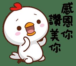 GG I Love You sticker #14880604
