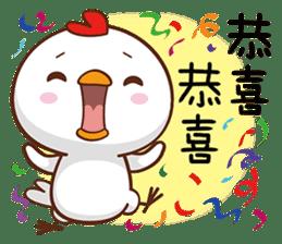 GG I Love You sticker #14880606