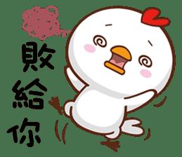 GG I Love You sticker #14880608