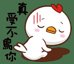 GG I Love You sticker #14880609