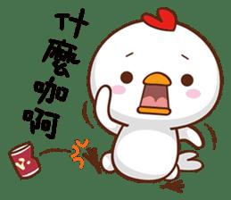 GG I Love You sticker #14880610