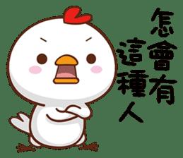 GG I Love You sticker #14880614