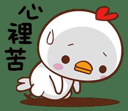 GG I Love You sticker #14880620
