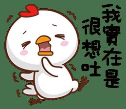 GG I Love You sticker #14880629