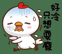GG I Love You sticker #14880630
