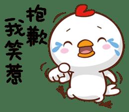 GG I Love You sticker #14880635