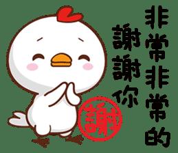 GG I Love You sticker #14880636