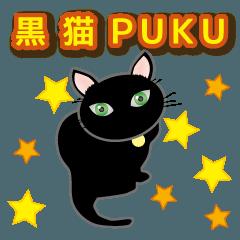 黒猫PUKU Ver.1
