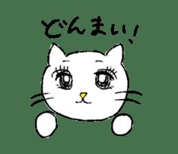 White cat,encourage. sticker #14890674