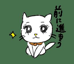White cat,encourage. sticker #14890677