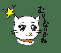 White cat,encourage. sticker #14890679