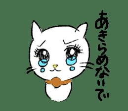 White cat,encourage. sticker #14890681