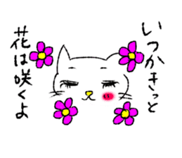 White cat,encourage. sticker #14890698