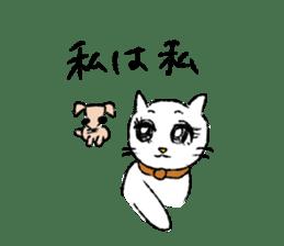 White cat,encourage. sticker #14890700