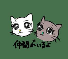 White cat,encourage. sticker #14890704