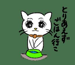 White cat,encourage. sticker #14890707
