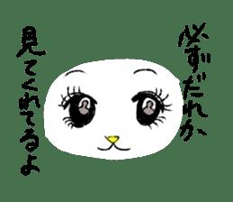 White cat,encourage. sticker #14890708